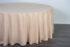 Скатерть «Премиум» круглая 3,3 м, цвет бежевый Арт 007